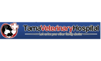 Tama Veterinary Hospital